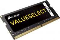 Photo de Mémoire RAM Corsair Value Select