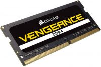 Photo de Mémoire RAM Corsair Vengeance