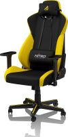 Photo de Mobilier du PC Nitro Concepts S300 Astral Yellow