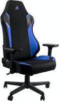 Photo de Mobilier du PC Nitro Concepts X1000 Galactic Blue